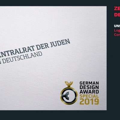 German Design Award 2019 für ein neues Logo für Zentralrat der Juden in Deutschland
